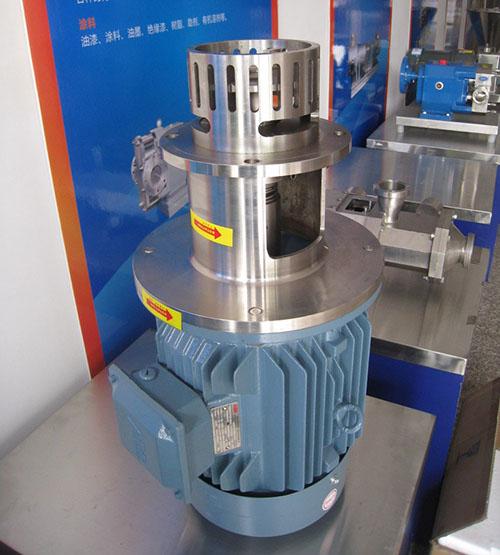 KOS bottom entry emulsifying mixer detail
