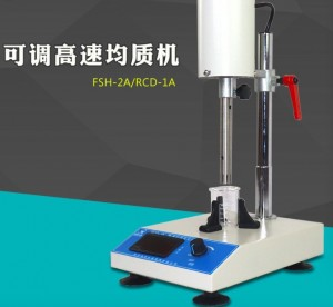 Cosmetic Lab Cream Mixer(Low price/Hot sale one)