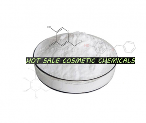 hot sale cosmetic raw materials