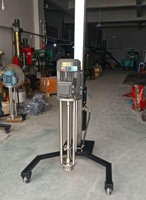 Automatic adjustable High Shear Mixer