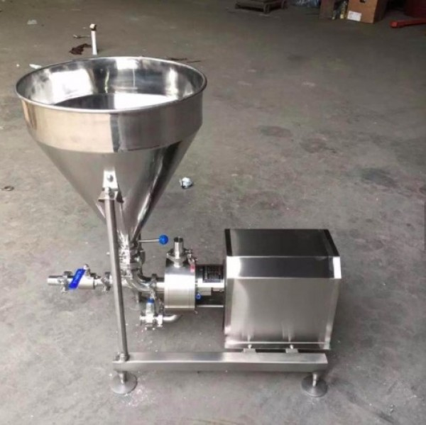 high shear inline mixer