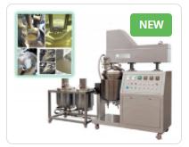 100L cosmetics cream vacuum homogenizer mixer