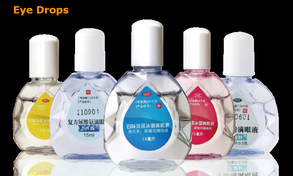 Plastic Bottle Eye Drops Filling and Capping