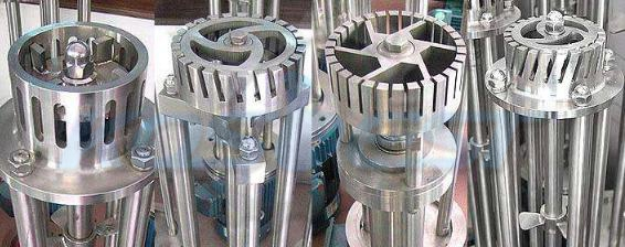 HIgh shear mixer agitators